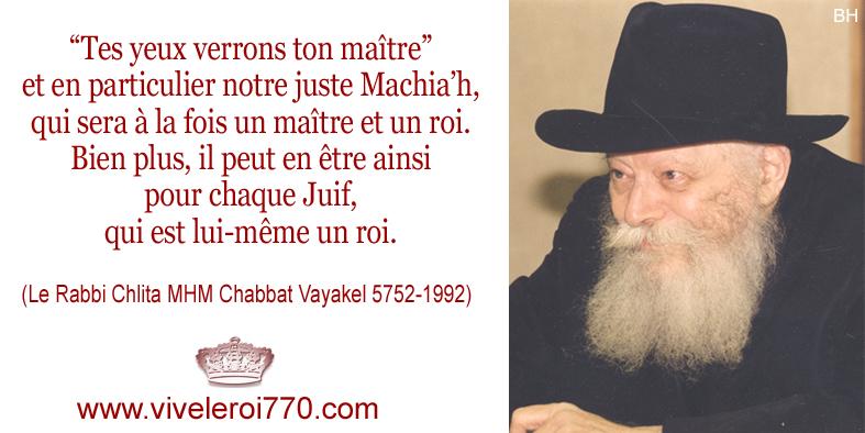 citation du rabbi